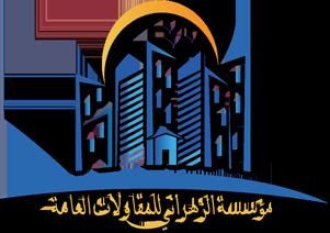 مؤسسة الزهراني للمقاولات العامة Logo