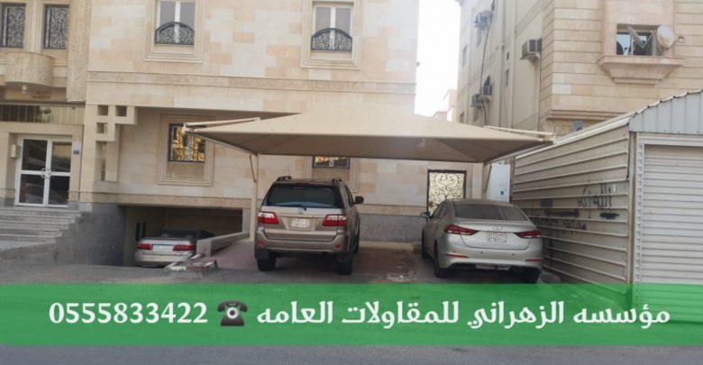 تركيب مظلات في الرياض